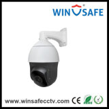 Weaterの証拠屋外の自動フリップドームの保安用カメラ