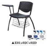 Пластичный стул с рамкой металла для офиса