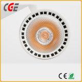 LED 천장 빛 직업적인 궤도 점화 LED 궤도 빛 PAR28/PAR30