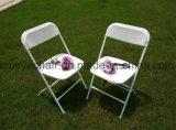 Chaise pliante en plastique pour le mariage