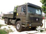 6X6 6wdすべての駆動機構完全な駆動機構の貨物トラックボックストラック
