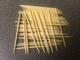 Bamboo деревянные Toothpicks вырезывания Toothpick делая полируя машину продукции