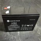 Bateria recarregável UPS Lead 12V 9ah 20hr
