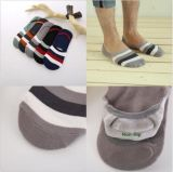 Ретро тип личности носок Socks носок сжатия людей противоюзовый Non-Slippery
