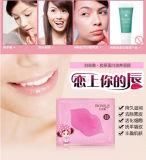 Bioaoqua colágeno Hidratante Máscara de lábio de Cristal