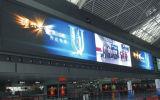 pH3.9mm高架鉄道駅のための極度の細いカーボンファイバーLEDスクリーン