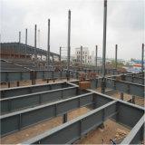 Usine de construction de structure métallique d'atelier de modèle de construction