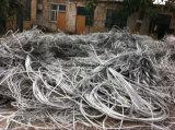 Directamente de fábrica la chatarra de cable de aluminio 6063, 6061