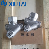 Клапан Xiutai ловушки пара нержавеющей стали термодинамический