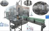 完全セット自動化された水瓶詰工場のプロジェクト