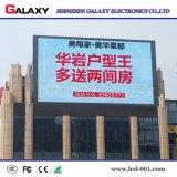 최신 판매 옥외 조정 P4/P6/P8/P10/P16 LED 모듈