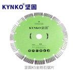 Le découpage de Kynkodiamond a vu la lame de disque