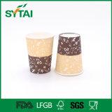 Напечатанные таможней устранимые одностеночные бумажные стаканчики кофеего с крышкой