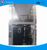 Tipo refrigeratore raffreddato aria del rotolo di temperatura insufficiente della prestazione stabile