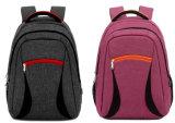 2017 Kind-netter Schule-Beutel-Laptop-Beutel-Rucksack-Beutel Yf-Pb3113