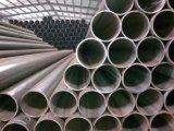 Труба углерода ERW стальная