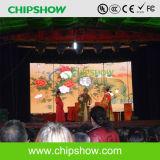 Chipshow P10 SMDフルカラーの屋内LED表示