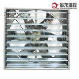 ventilateur centrifuge de serre chaude de système de 110cm