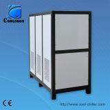 16ton水によって冷却される産業水スリラーの製造業者