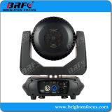 Iluminar 7*15W LED móvil de Lavado de faros (BR-715P)