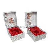 Custom подарочная печать роскошные духи бачок косметический упаковки бумаги .