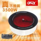 Fornello infrarosso 3500W di OBD Hotpot