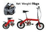 Складной велосипед алюминия (FB-1418)