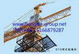 Groupe de Hongda tour Crane-Qtz80 de 8 tonnes