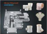 プラスチックは注入の管付属品型を使用した