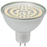 MR16 LED スポットライト