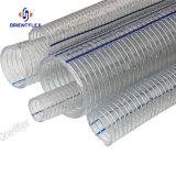 反紫外線PVC鋼線螺線形によって補強される水吸引のホース