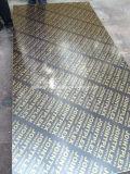 negro de 18m m/madera contrachapada hecha frente película de la junta del dedo de Brown para los materiales de la construcción y de construcción