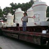 Yuhong bester verkaufenRaymond Tausendstel-niedriger Preis und Qualität