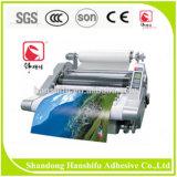 高品質のWater-Based冷たいタイプフィルムの薄板になる接着剤