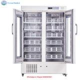 Clinique de médecine de laboratoire utilisé verticalement réfrigérateur la banque de sang (BPBR660)