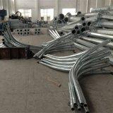 acier galvanisé par 2-Arm Pôle de réverbère