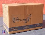 Carton d'emballage en papier chinois