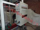 Machine de soufflement de film de série de Chsj-B