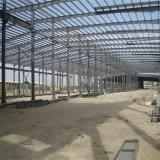 Het geprefabriceerde Pakhuis van de Structuur van het Staal voor het Opslaan van Landbouwproducten