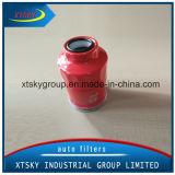 Filtre à carburant de haute qualité Xtsky prix d'usine MO220900