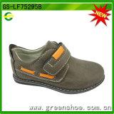 中国のShoes (GS-LF75295)の平らなFit Kids Importer