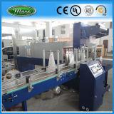 Film rétractable automatique Machine d'emballage (SP-10)