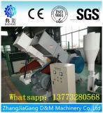 PVC plástico PP Perfil de la película de PE Máquina de trituradora de productos