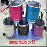 Музыка музыка Z-12 Mini портативная АС