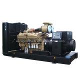 Cummins Container Generator Set (1400kVA)