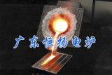 鋼鉄鉄スクラップの金属の銅の誘導の溶ける炉のプラント鋳物場の炉