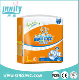 Ultra Thick Cute Adult Diaper Pads