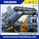 移動式熱い組合せのアスファルト販売のための区分の工場建設機械