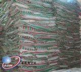 빨간 녹색 백색 줄무늬 방수포