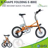 "X速くEのバイクを折る電気自転車18 ""折る形都市"